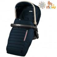 Peg Perego Pop Up 嬰兒車座位 (深藍色)