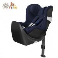 CYBEX Sirona S I-size 汽車座椅 (靛藍)