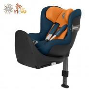 CYBEX Sirona S I-size 汽車座椅 (熱帶藍)