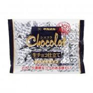 Takaokaya - 高岡生巧克力/朱古力 (165克) - 白朱古力味