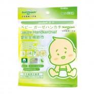SoftTouch 嬰兒全棉手巾 5枚入 Baby Gauze Handkerchief (32cm x 32cm)