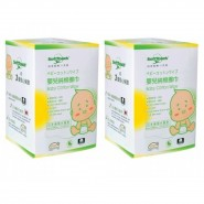 SoftTouch 嬰兒純棉擦巾 (孖裝) 80枚入 x 2盒装 Baby Cotton Wipe (20cm x 20cm)  (Dual pack)