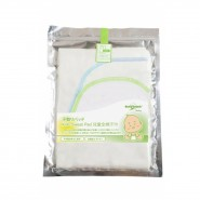 SoftTouch 兒童全棉汗巾 2枚入 Kids' sweat pad (24cm x 43cm)