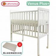 California Bear Venus Plus+ 嬰兒床 – 白色
