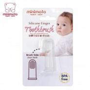 Minimoto 矽膠手指牙刷 (單支裝)