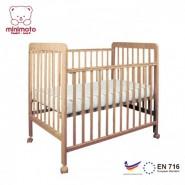 Minimoto 馬來西亞船木細床 (木色)